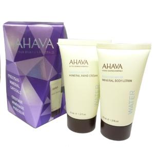AHAVA Precious Minerals Crystals - Hand Creme + Body Lotion Haut Pflege Set